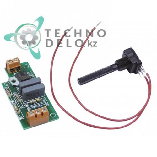 Блок управления скоростью IB5944014 для блендера/миксера Sirman мод. CICLONE 20-28-36