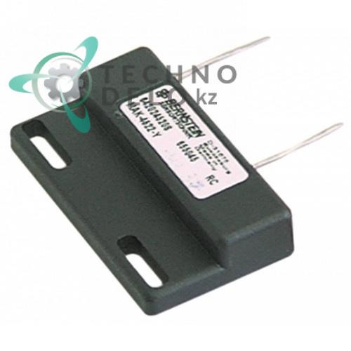 Выключатель электромагнит 232.345804 sP service
