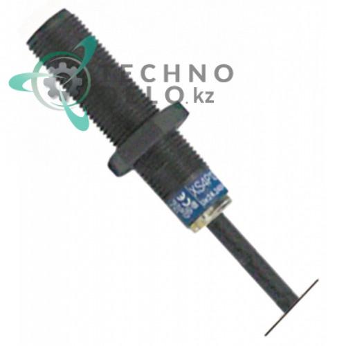Выключатель электромагнит 232.345900 sP service