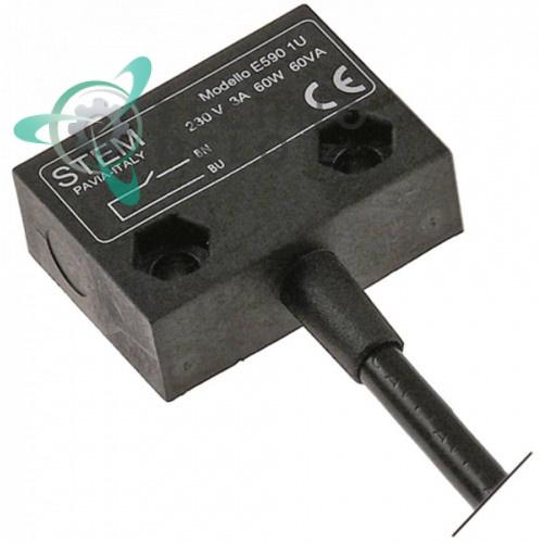 Выключатель электромагнит 232.346998 sP service