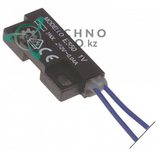 Выключатель электромагнит 232.347540 sP service
