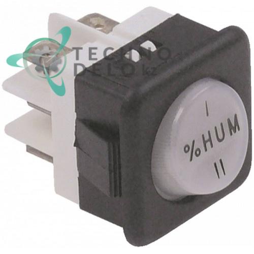 Кнопка включения 099275 для холодильного оборудования Zanussi/Electrolux и др.