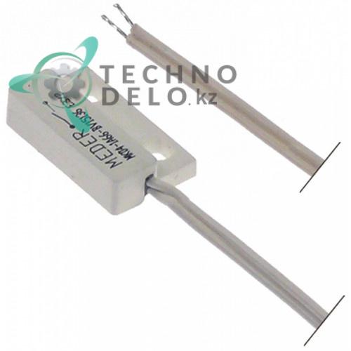 Выключатель электромагнит 232.348023 sP service