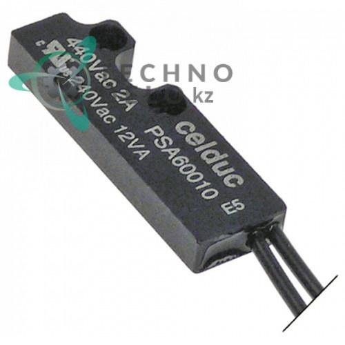 Выключатель электромагнит 232.348168 sP service