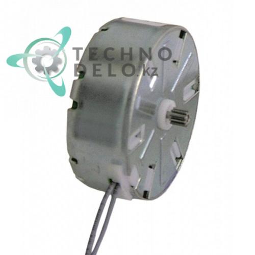 Микромотор CDC M48R ATS программатора (таймера)