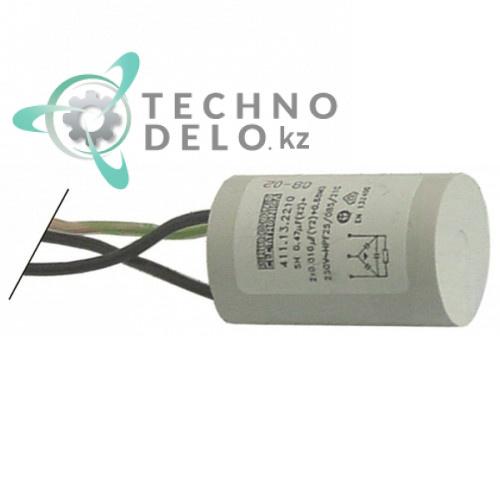 Фильтр подавления помех 673.365044 tD uni Sp