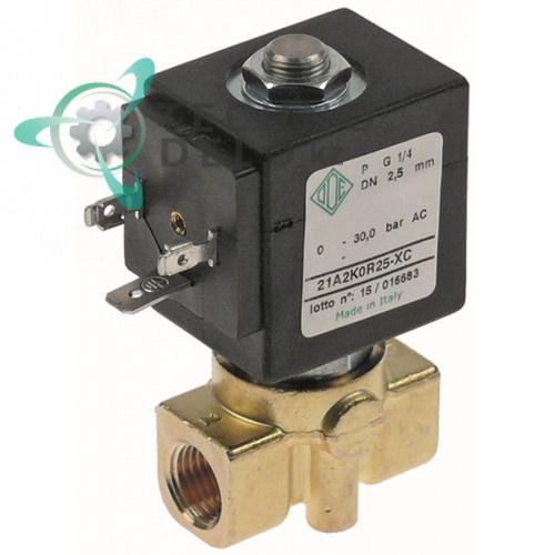 Клапан электромагнитный ODE 21A2K0R25-XC 1/4 L40мм 220V 04100022 для Nuova Simonelli