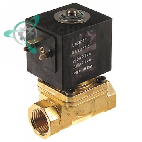 Клапан электромагнитный Sirai L153-D 1/2 L66мм Z134A 230VAC 23150003 для Elframo, Komel и др.