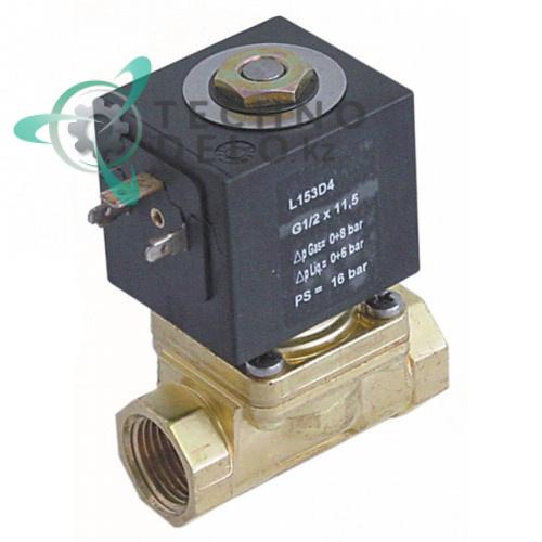 Клапан электромагнитный Sirai L153-D L66мм 1/2 Z134A 24VAC A120161 33D0570 для Angelo Po, Comenda и др.