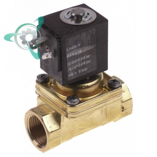 Клапан электромагнитный Sirai L145-R L79мм 3/4 Z534A 24VAC 120162 для Capic, Comenda, Electrolux и др.