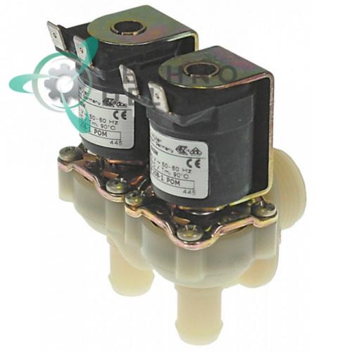 Клапан электромагнитный двойной Muller 230VAC 3/4 d14мм для посудомоечной машины Hobart