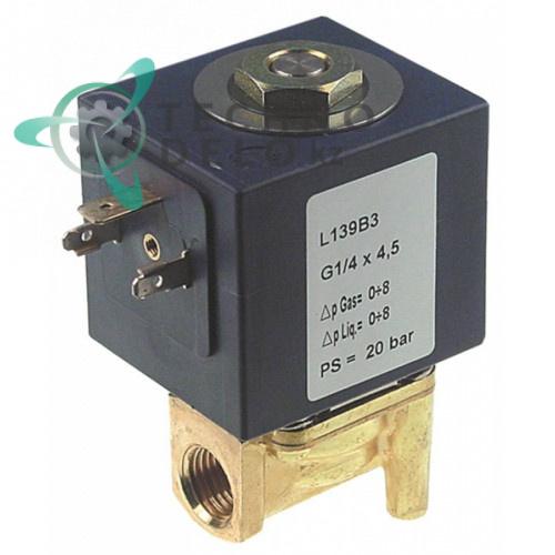 Клапан электромагнитный Sirai L139-B 1/4 L40мм Z110A 230VAC для Silko, Lainox и др.