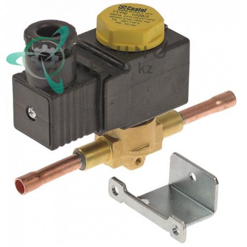 Клапан электромагнитный Castel 1028/2 230В 45бар соединение 1/4 A00SL100 K01531 холодильного шкафа Frenox, Virtus и др.