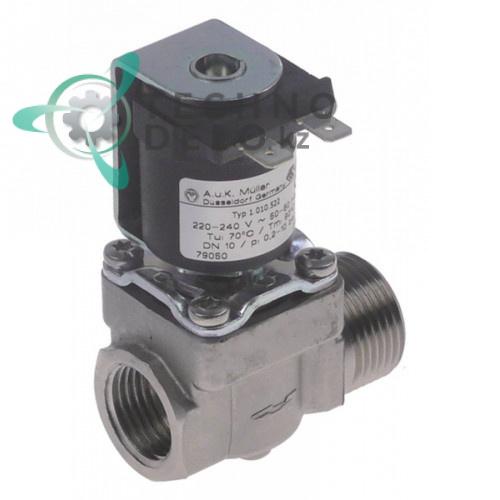 Клапан электромагнитный Muller 230VAC CNS 3/4 -1/2 L57мм 2019 для Animo WKI