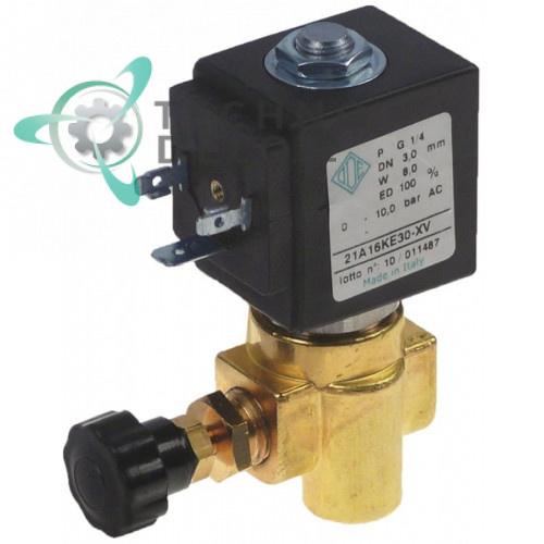 Клапан электромагнитный ODE 21A1 1/4 BDU 230VAC 18161981 для кофемашины Astoria Giada/Gloria/Sara
