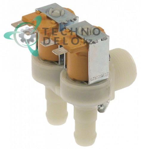 Клапан электромагнитный двойной Invensys 24V 3/4 d14.5мм 9623793 для Meiko и др.