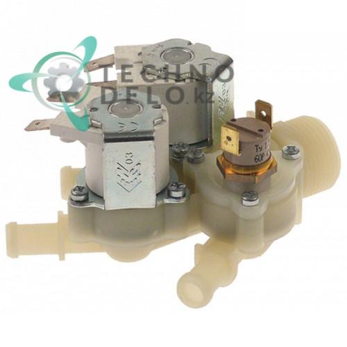 Клапан электромагнитный TP тройной 3/4 DN10 24V 1,2 л/мин 30520180 печи Houno