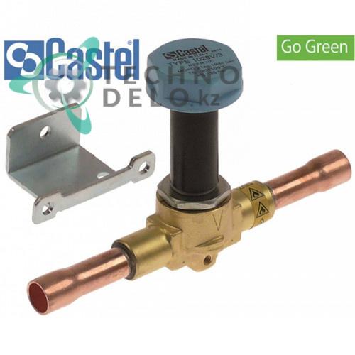 Корпус клапана Castel Go Green NC 1028V/3S 3/8 паечное соединение