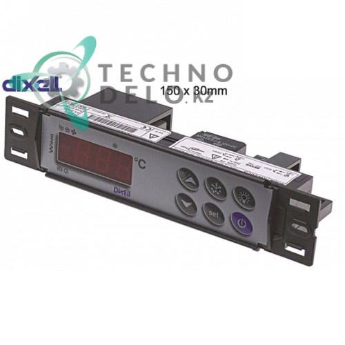 Контроллер Dixell XW20LS-5N0C1 150x30x50мм 230VAC датчик NTC/PTC 2 выхода -50 до +150°C холодильного оборудования
