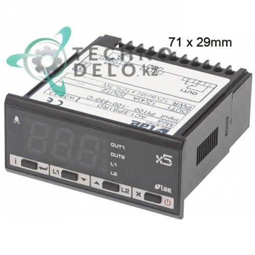Контроллер LAE AC1-5PS1RD 927289 для Colged, Elettrobar, Eurotec и др.