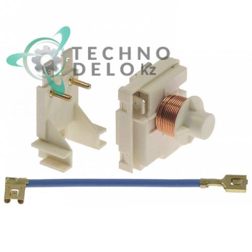 Реле пусковое MTRP0027-31 202919 льдогенератора ITV, Apach и др.