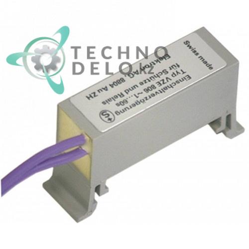 Реле времени Elektron VZE 806 60 секунд 24/250 VAC/VDC 5А 332615 E0237 E332002 для печи Eloma, Falcon, Palux и др.