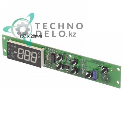 Дисплей DIXELL 196.381245 service parts uni