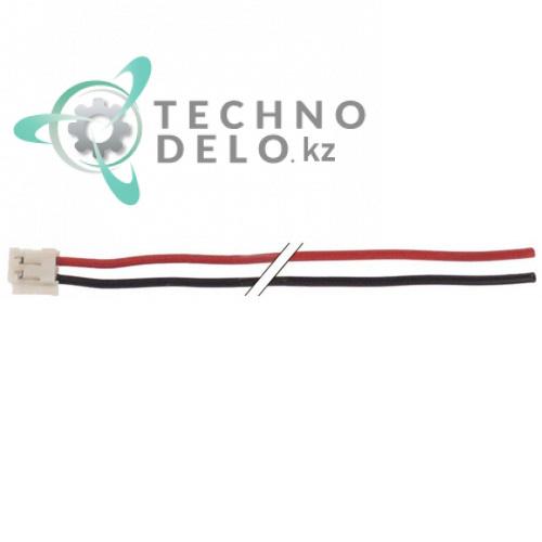 Кабель передачи данных DIXELL A00DJ108 A00DJ128 для платы управления оборудования Frenox, Virtus и др.
