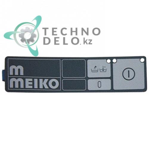 Панель управления (гибкая) 0467221 посудомоечной машины Meiko DV40, DV80, FV20N и др.