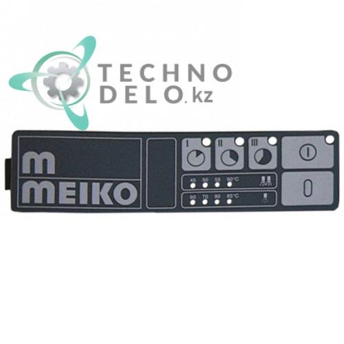 Панель управления (гибкая) 0467249 посудомоечной машины Meiko DV40T, DV80T, FV130B и др.