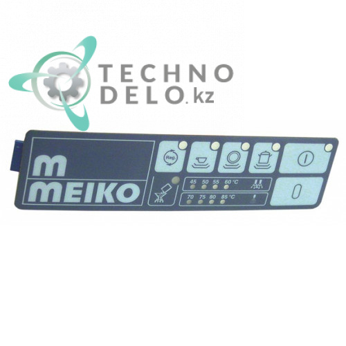 Панель управления (гибкая) 0467211 для посудомоечной машины Meiko DV120T/DV40T/DV80T и др.
