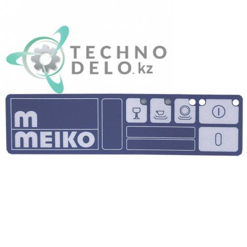 Панель управления (гибкая) 0467220 для посудомоечной иашины Meiko