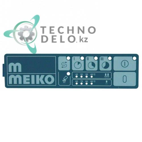 Панель управления (гибкая) 0467328 для посудомоечной машины Meiko DV40T/DV80T/FV20T и др.
