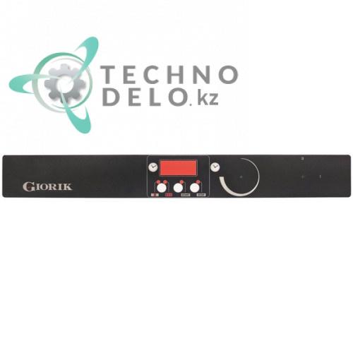Стикер 545x67мм 2008613 2012425 панели управления гриля саламандрового Giorik SH511, SH520G, SH520GM и др.
