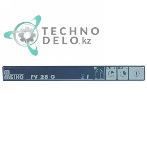 Панель управления (гибкая) 0467208 для посудомоечной машины Meiko FV 28 G