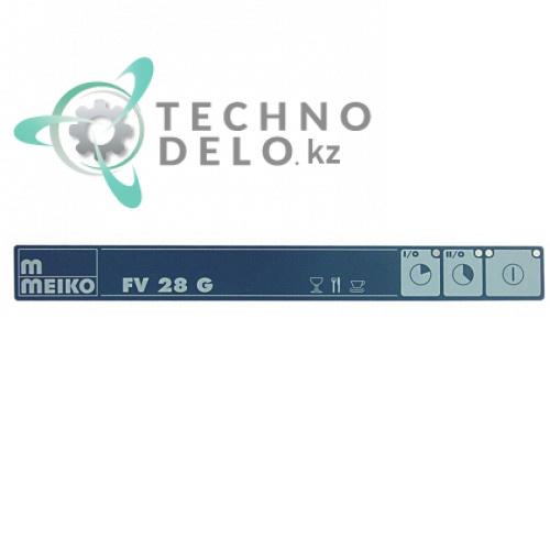 Клавиатура 673.400820 tD uni Sp