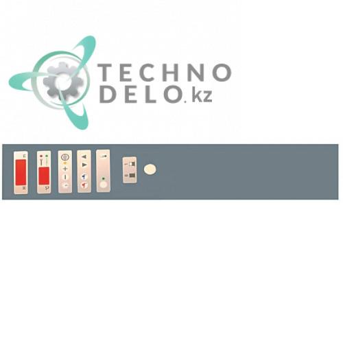 Панельный стикер 869.400974 universal parts equipment