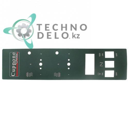 Панельный стикер 869.401147 universal parts equipment