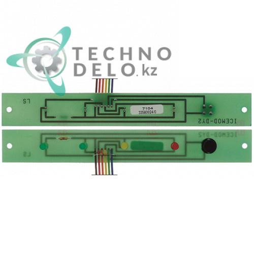 Плата электронная (светодиодная) 33580024, CM33580024 льдогенератора Icematic, Scotsman, Simag и др.