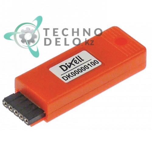 Ключ-флешка программируемая 4K электронного регулятора DIXELL для профессионального холодильного оборудования