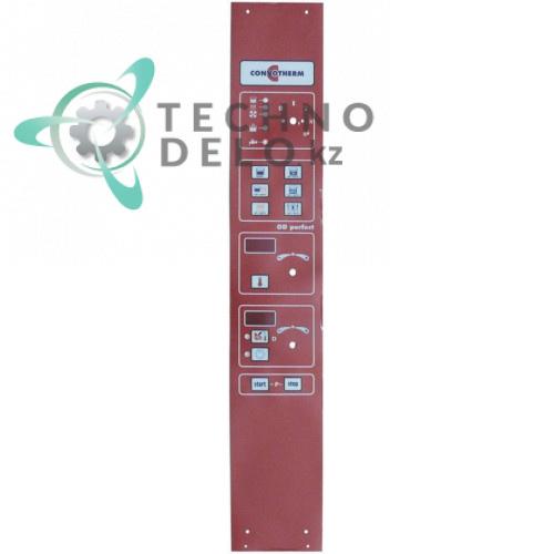 Стикер обозначения кнопок панели управления 135x785мм 6009235 для профессиональной печи Convotherm