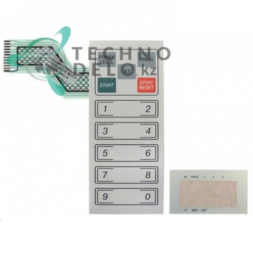 Панель управления (гибкая) 2 части 164x70 мм микроволновой печи Horeca-Select GMW 1025 и др.