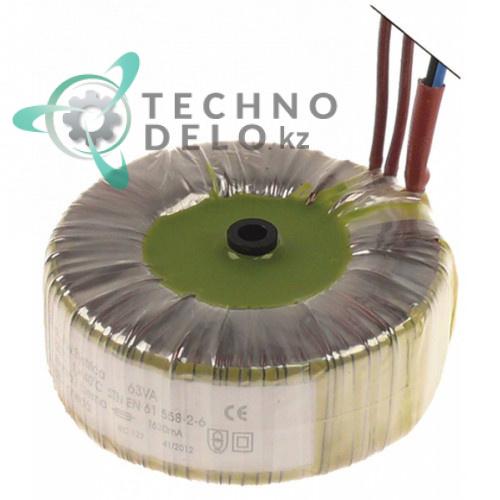 Трансформатор 230VAC 11.5VAC 63VA EA13-0009 Retigo B2011i, B2021b и др.