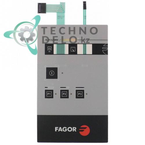 Панель управления (гибкая) 200x120мм 12023437 для Fagor AD90