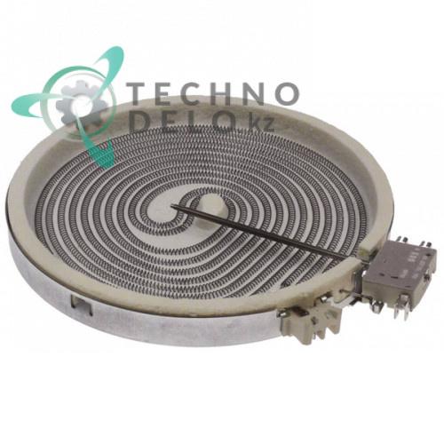 Конфорка EGO 10.81633.030 D-230мм 2100Вт 240В для плиты