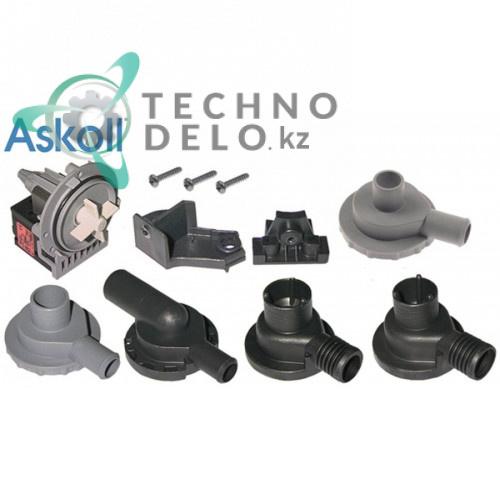Насос Askoll M231 XP (с крышками) 230В 40Вт 130178 для Colged, Elettrobar, MBM и др.
