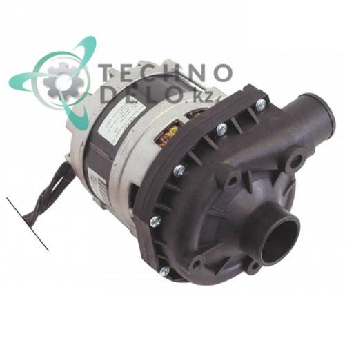 Насос ALBA PUMPS C10511 230В ø45/ø40мм для Aristarco AE45.30, AP50.35, AS50.35 и др.