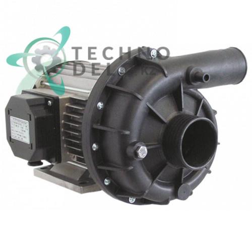 Насос LGB ZF800SX (2 кВт 230/400В) для оборудования Silanos и др.