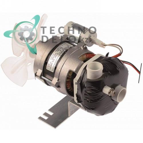 Насос помпа LGB ZF116SX 250Вт 230В ø28мм для льдогенератора Kastel K01164