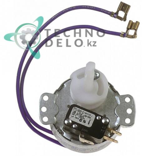 Микромотор программатора 869.500743 universal parts equipment